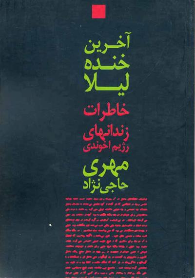 Hajinezhad