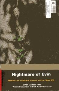 erfan_bookcover002